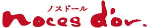 長崎のお菓子 ノスドール